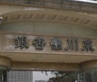 银杏川菜酒楼
